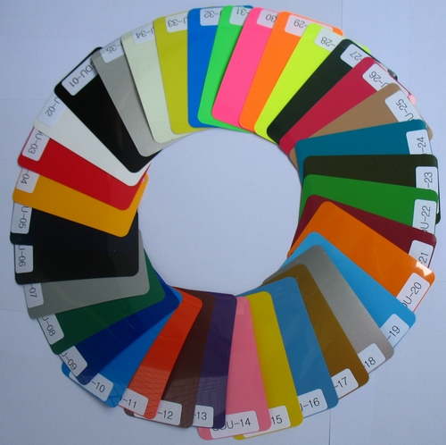 "20""x12"" PU FLEX Heat Transfer Vinyl for Most Fabrics $1.82 /ft"